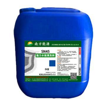 南方能源 强力水垢清洗剂,SN45,20kg/桶