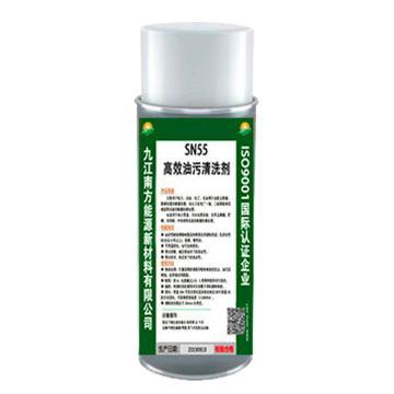 南方能源 高效油污清洗剂,SN55,400ml/瓶