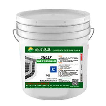 南方能源 INDP,耐高压绝缘H级,SN637,5kg/桶