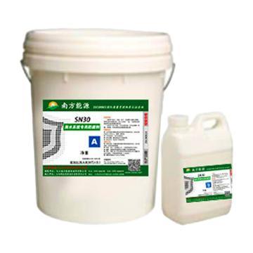 南方能源 INDP,海水系统专用修补剂,SN30,12kg/套