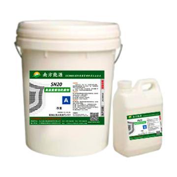南方能源 INDP,高温重腐蚀修补剂,SN20,12kg/套