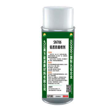 南方能源 INDP,铝质防腐喷剂,SN706,400ml/瓶
