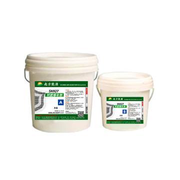 南方能源 INDP,衬胶修补剂,SN927,6kg/套