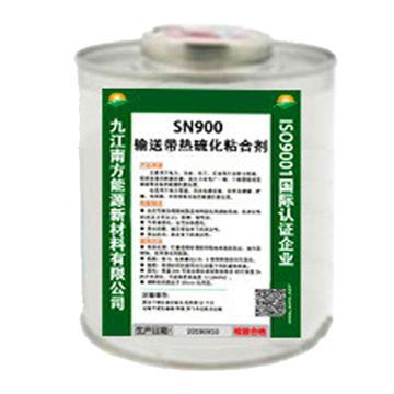 南方能源 INDP,输送带热硫化粘合剂,SN900,1kg/罐