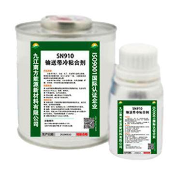 南方能源 INDP,输送带冷粘合剂,SN910,1kg/套