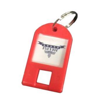 杰丽斯 钥匙挂环,红色,087-B,8只/卡