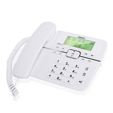 飞利浦 电话机,CORD118