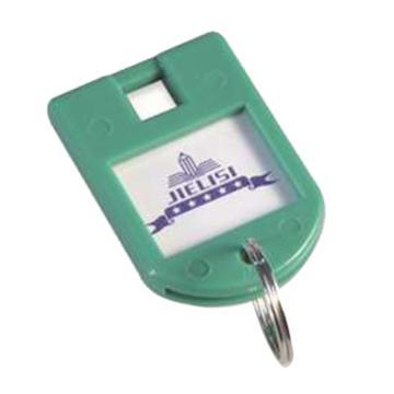 杰丽斯 钥匙挂环,绿色,087-A,8只/卡