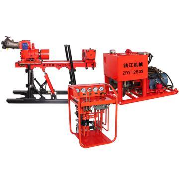 钱江 煤矿用全液压坑道钻机,ZDY1250S,煤安证号MED130021,单位:台
