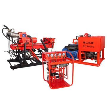 钱江 煤矿用全液压坑道钻机,ZDY4000S,煤安证号MED130022,单位:台