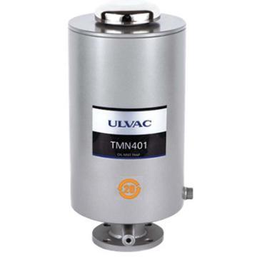 爱发科/ULVAC 油污过滤器,TMN401