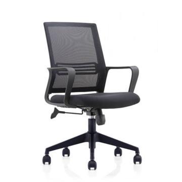 臻远 时尚网椅办公椅,可升降旋转椅,98*44*53(散装发货,不含安装)