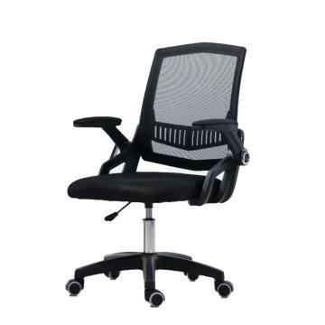 臻远 时尚可升降办公椅,旋转椅,100*62*50