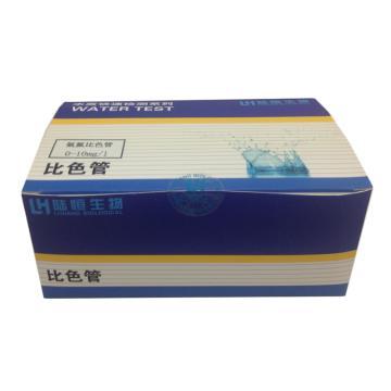 氨氮比色管,50支/盒,LH3010