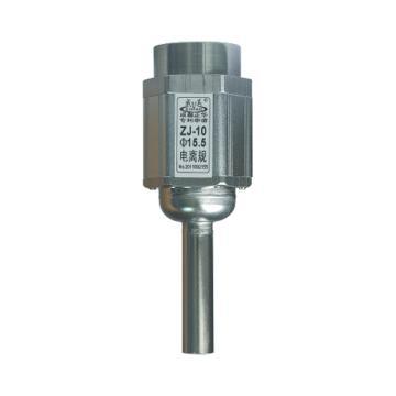 正华电子 高真空规管,ZJ-10/Φ 15.5管规 热阴极电离规