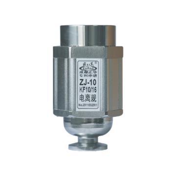 正华电子 高真空规管,ZJ-10/KF10管规 热阴极电离规