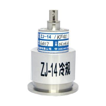 正华电子 高真空规管,ZJ-14/KF40 冷阴极电离规