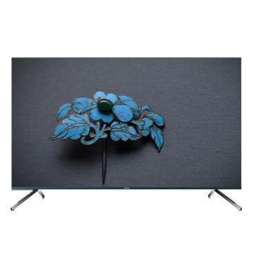 创维平板电视,65Q40 65英寸,超薄全面屏,4K超清HDR,人工智能声控,万物互联,点翠蓝工艺