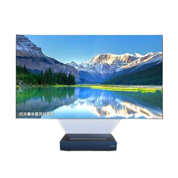 创维平板电视,80L5 80英寸,激光电视,4K投影仪,超短焦AI语音控制,杜比音效广色域投影电视机