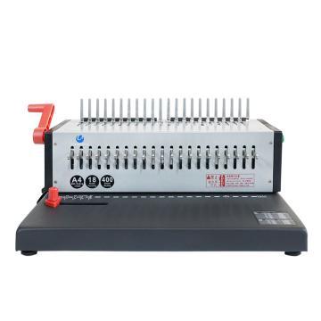 优玛仕 U-S92 电动胶圈夹条梳式装订机