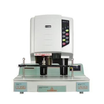 优玛仕 U-50ED(带压纸器) 铆管财务装订机