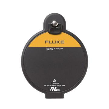 福禄克/FLUKE 红外窗口,ClirVu镀层 75mm(3in) FLUKE-CV300