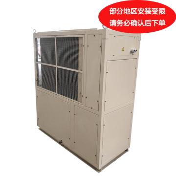 海立特 特种高温空调(整体风管式,冷暖),XLZR-40B,380V,制冷量4000W,制热量4000W。不含安装及辅材