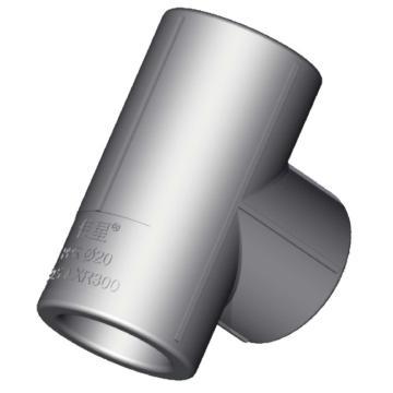 伟星 WXR灰色系列PP-R热熔接头,等径三通,dn32,10个/包,整包起订