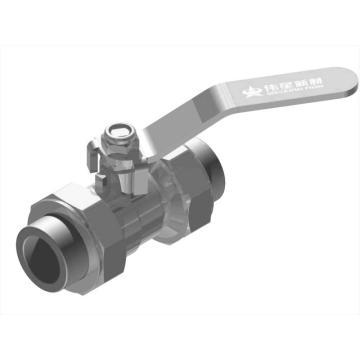 伟星 WXR灰色系列PP-R热熔双活接球阀,dn20,1个/包,整包起订