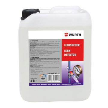 伍尔特 通用型气体检漏剂,0890201,5L/桶