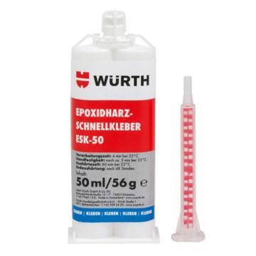 伍尔特 ESK50双组份环氧快粘胶,08934801,50ML/瓶