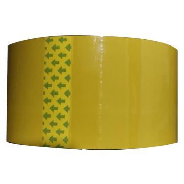 西域推荐 黄色封箱带,48mm宽