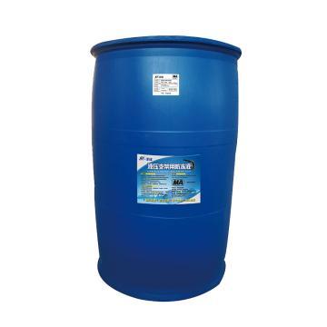 派瑞 液压支架用防冻液,MFD-25,煤安证号MNA190011,200kg/桶