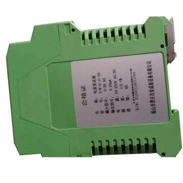 普天冶金 电流变送器,S1N-D-J1-5A