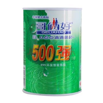 哥俩好 环保装饰强力胶,899型,500ml/罐