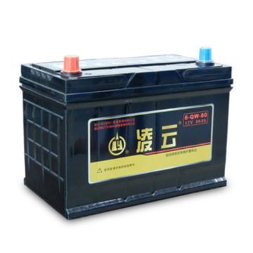 凌云 免维护蓄电池,12V/80Ah,6-QW-80R/L