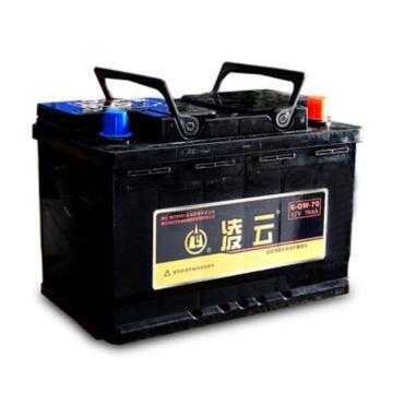 凌云 免维护蓄电池,12V/70Ah,6-QW-70