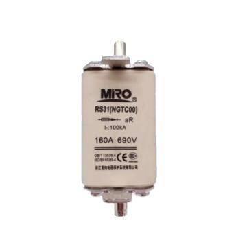 茗熔 熔断器,RS31(NGTC00) 690V 160A