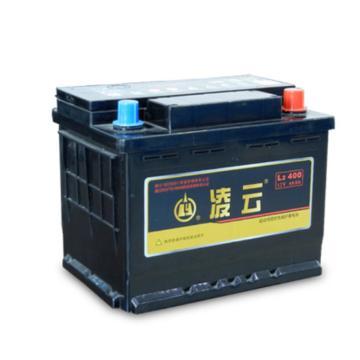 凌云 免维护蓄电池,12V/60Ah,L2400