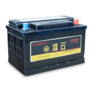 凌云 免维护蓄电池,12V/54Ah,6-QW-54