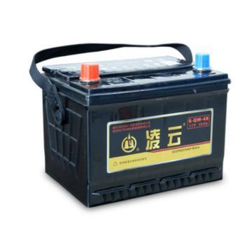 凌云 免维护蓄电池,12V/48Ah,6-QW-48