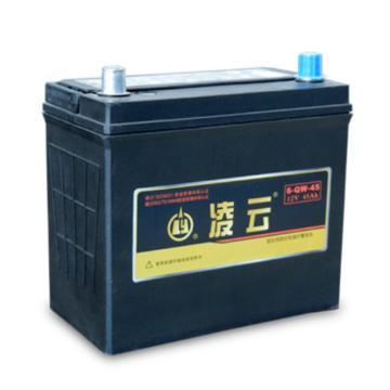 凌云 免维护蓄电池,12V/45Ah,6-QW-45R/L