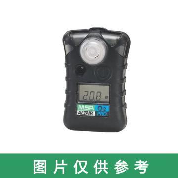 梅思安/MSA 天鹰Altair Pro单一气体检测仪,CO 0-1500ppm 扩散式 可更换电池(售完即止)
