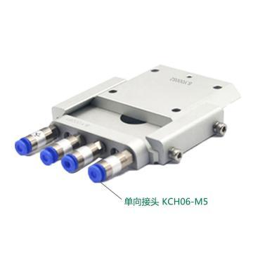 希瑞格CRG 单向接头,KCH06-M5,1.Y03524