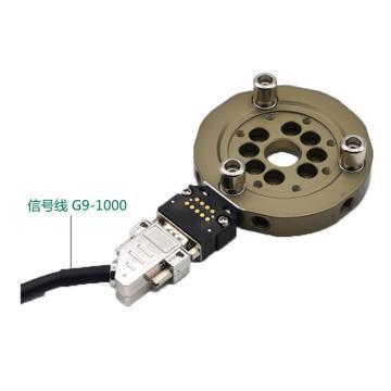 希瑞格CRG DB-9PIN,快换信号线,G9-1000,1.Y06424