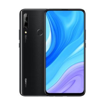华为手机,畅享10 Plus (8G+128G) 手机-全网通版4G(STK-AL00) 黑
