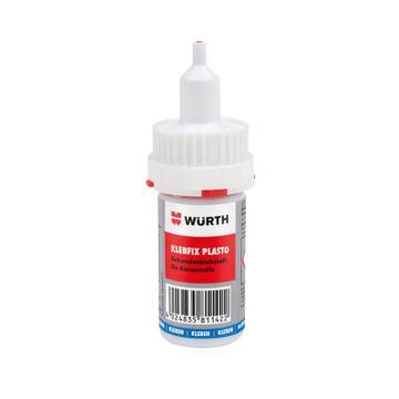 伍尔特 塑料快干胶,0893091,20G/支