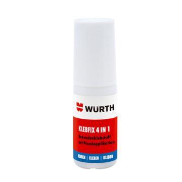 伍尔特 带刷快干胶,0893094,4G/支