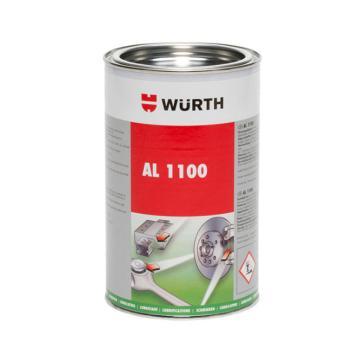 伍尔特 铝1100高温润滑剂,089311010,桶装,1KG/桶