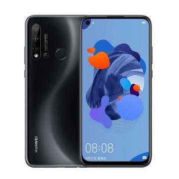华为手机,nova 5i (8G+128G) 手机-全网通版4G(GLK-AL00) 黑